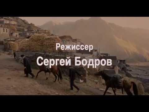 A kaukázusi fogoly online