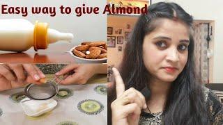 Almond for 6 months | छोटे बच्चों को बादाम देने का आसान तरीका | baby wait gain | how to give almond