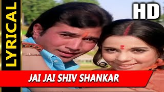 Jai Jai Shiv Shankar With Lyrics | Lata Mangeshkar   - YouTube