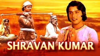 Shravan Kumar | श्रवण कुमार | Full Hindi Movie | Sachin, Jayshree Gadkar,Bharat Bhushan - Download this Video in MP3, M4A, WEBM, MP4, 3GP