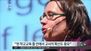 2016년 05월 03일 방송 전체 영상