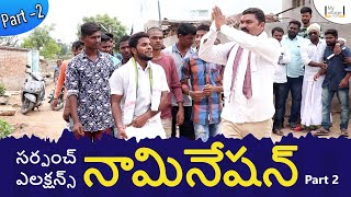 village elections part -2 | Nominations | my village show comedy |
