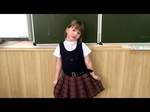 Стих учителям. Поздравление на день учителя от детей и школьников