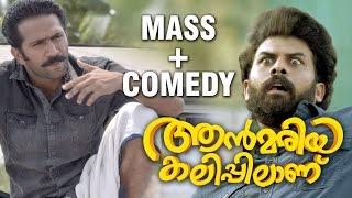 Ann Maria Kalippilaanu Mass + Comedy   | Sunny Wayne | Shine Tom Chacko | Sara Arjun