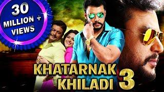 Khatarnak Khiladi 3 (Jaggu Dada) Hindi Dubbed Full Movie   Darshan, Deeksha Seth