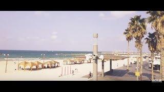 Smart City: Tel Aviv