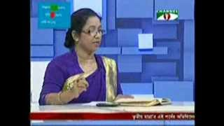 Grameenphone Tritiyo Matra Episode 4115 | Nilofer Chowdhury Moni | Dr. Md. Habibe Millat MP