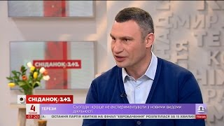 Віталій Кличко про поразку брата від Ентоні Джошуа й готовність Києва до Євробачення
