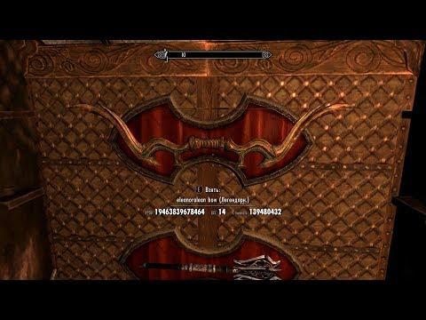 Герои меча и магии 5 полное собрание