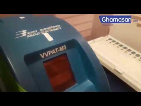 मप्र विधानसभा चुनाव में ऐसे होंगे आदर्श मतदान केंद्र, देखें वीडियो