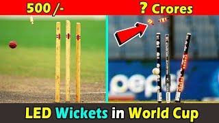 Led Wicket Price And How It Works In Cricket World Cup 2019 । एल ई डी विकेट का मूल्य कितना है