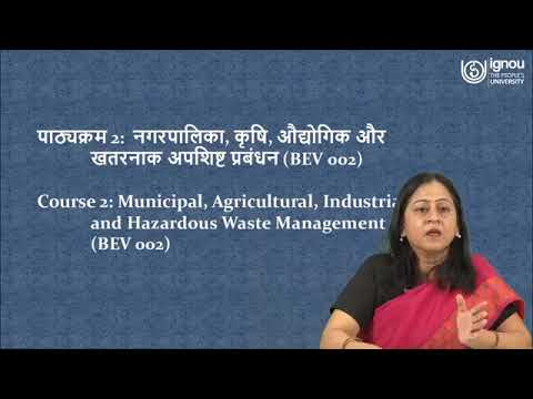 Introduction of IGNOU Certificate in Solid Waste Management ...