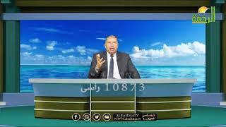 السرقة عند الأبناء برنامج فن التربية مع الدكتور صالح عبد الكريم