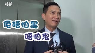 吳鎮宇搵古天樂、張家輝著浴袍合唱hehe版《男朋友》