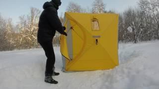 Палатка для зимней рыбалки helios куб