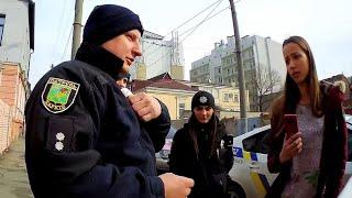 Полиция разводит на страховку