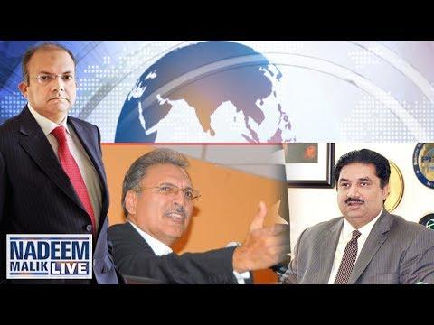 PM Nawaz Sharif Ki JIT mein Peshi | Nadeem Malik Live | SAMAA TV | 15 June 2017