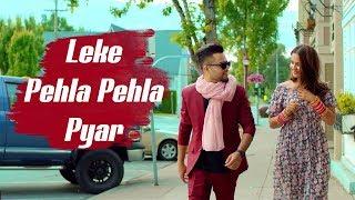 New Song 2018   Leke Pehla Pehla Pyar ( Full Song )   Latest Hindi Song