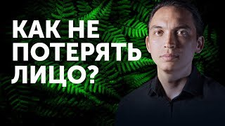 Как не потерять лицо? Михаил Дашкиев и Петр Осипов Метаморфозы БМ