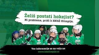 Hokej šola vabilo na vpis 2018