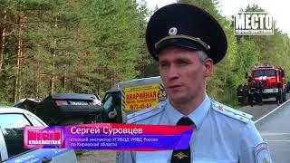 ДТП три человека погибли на Советском тракте  Место происшествия 17 08 2018