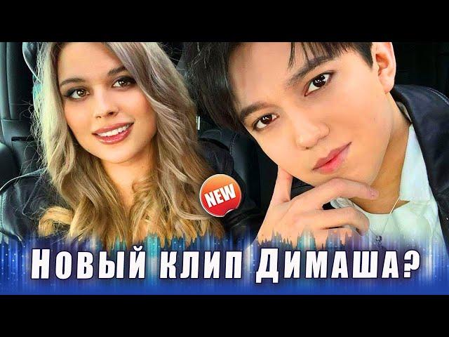 Pronúncia de vídeo de Dimash em Russo