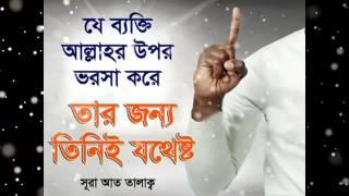 Bangla Gojol All বাংলা গজল 2018 Collection Islamic Gana Bangla Collection 61