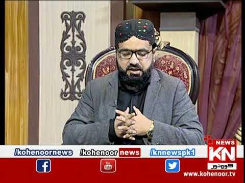 Istakhara 05 January 2021 | Kohenoor News Pakistan
