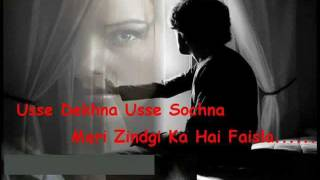 Jo Chaley Tou Jaan Se Guzar Gaye with Lyrics .flv - YouTube