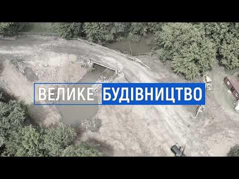 Випереджаючи графік: завершено ремонт мосту в селі Бруслинівка Літинського району