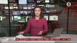 Украина. Новости. Донбасс АТО-война. Авдеевка. 31-01-2017.  08h01. 5 Канал