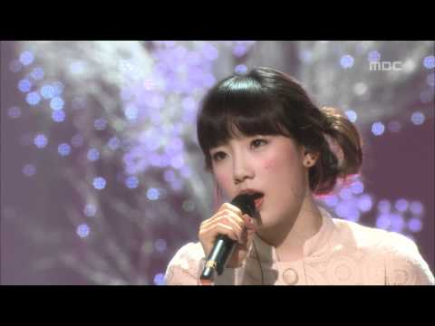 Tae-yeon - Can you hear me, 태연 - 들리나요, Music Core 20081206