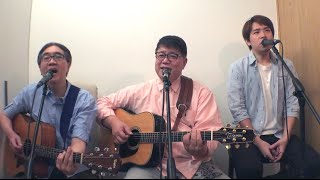 Art Garfunkel /James Taylor/ Paul Simon - What A Wonderful World ( Cover By 知己二重唱 & 李濬廷 David Tin  )