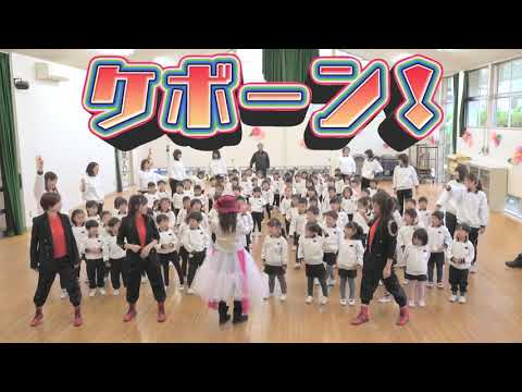 Chibasazanami Kindergarten