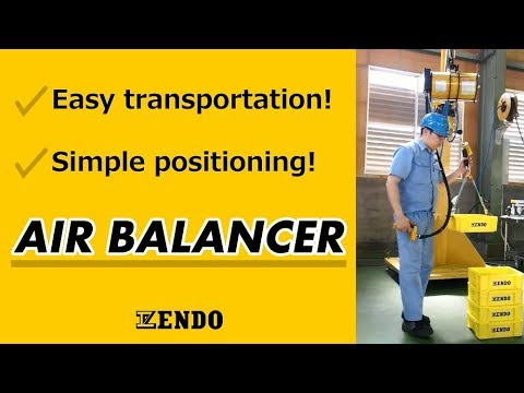 EHB Air Balancer With MS Control