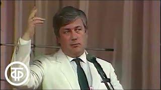 "Владимир Винокур. Монолог ""Кувырок судьбы"" Семена Альтова. 1988 г."