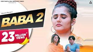 Baba 2 : Masoom Sharma | Anjali Raghav, MK Chaudhary | New Haryanvi Songs Haryanavi 2019 | DJ Song