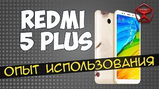 Сравнение Xiaomi Redmi 5 Plus или MI MAX 2 / Арстайл /