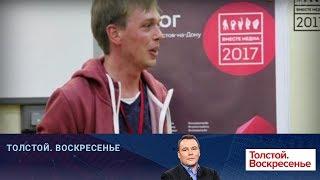 Журналистская солидарность помогла отстоять Ивана Голунова, уголовное преследование прекращено.