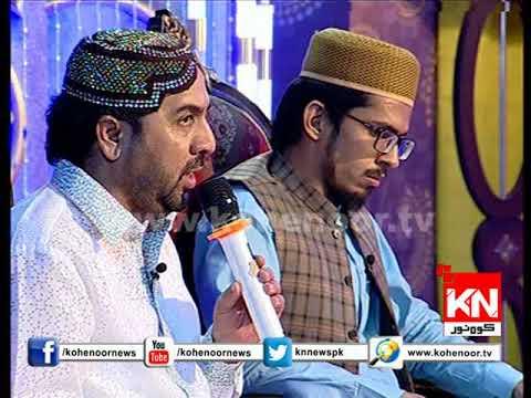 Vakh k tara jand Ahmad Ali Hakam