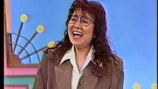 [Rare]MasakoNozawaOldTVSegment-野沢雅子笑っていいとも