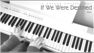 [화유기OST 6] 벤(BEN)- 운명이라면 (If we were destined) a korean odyssey ost Piano Cover by JoyS piano