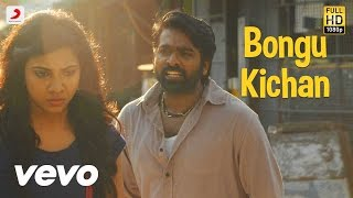 Kadhalum Kadanthu Pogum - Bongu Kichan Video Song | Vijay Sethupathi | Santhosh Narayanan