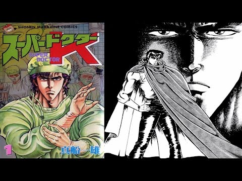 Download AH Super Doctor K Manga Review HD Mp4 3GP Video and MP3