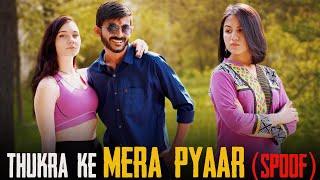 Thukra ke mera pyar Mera inteqam dekhegi    Bihari babu    Comedy Spoof   Swagger Sharma