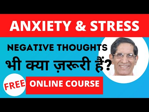 SURPRISING VIDEO ज़रूरी हैं NEGATIVE THOUGHTS भी(41P) Dr. Arora Sudhir Pune POSITIVE CONFIDENCE Avoid