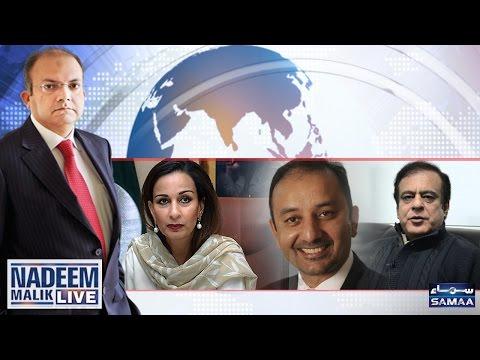 Pervez Rasheed Kay Baad Kiska Number? | Nadeem Malik Live | SAMAA TV | 25 April 2017