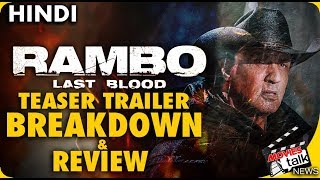 Rambo: Last Blood : Teaser Trailer Breakdown [Explained In Hindi]
