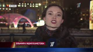 Главные новости. Выпуск от 08.01.2019