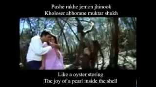 """Video thumbnail of """"Bhalo Achi Bhalo Theko w/ English subs"""""""